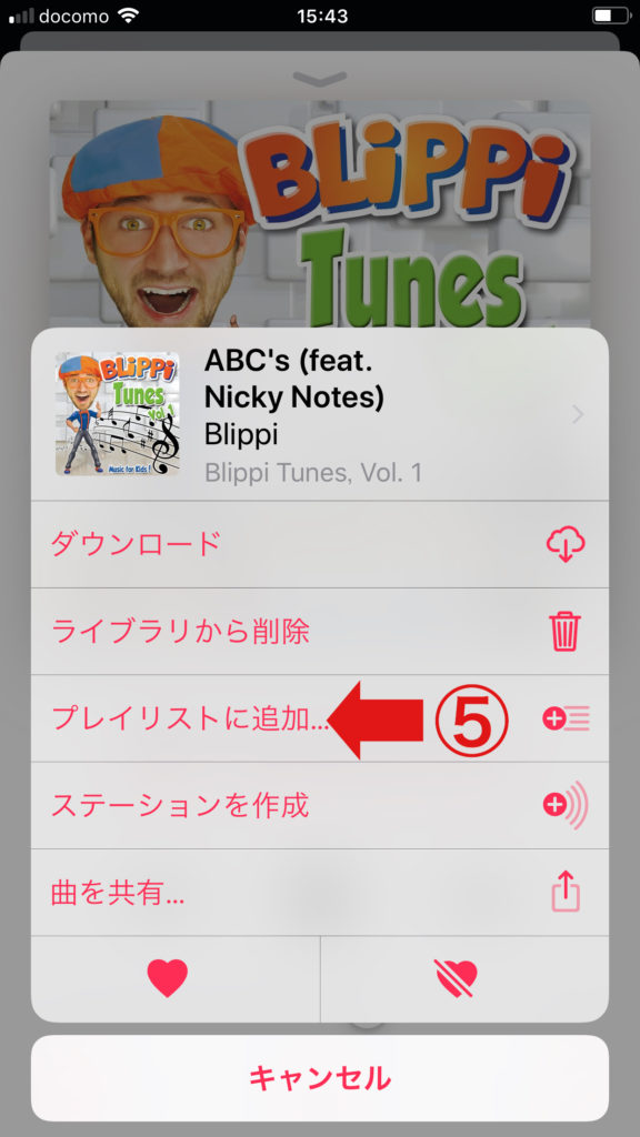 アップル ミュージック ファミリー 追加 Apple Music の曲を家族・友達と共有する方法(6人以上も可能)...